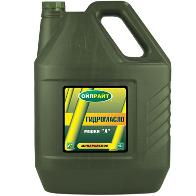 OIL RIGHT Гидравлическое масло марки А 10л Mineral oil