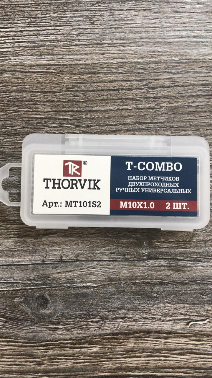THORVIK Набор метчиков T-COMBO двухпроходных ручных универсальных М10х1.0, HSS-G, 2 шт.