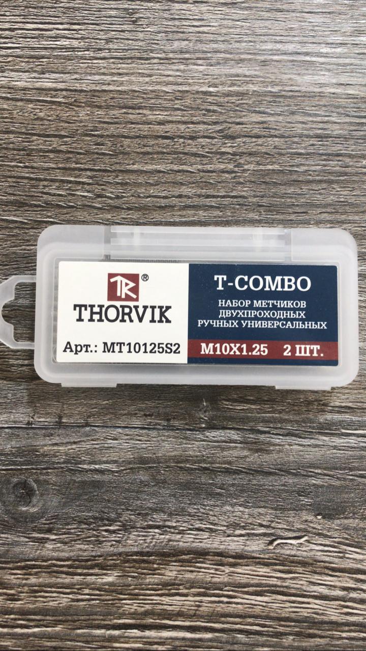 THORVIK Набор метчиков T-COMBO двухпроходных ручных универсальных М10х1.25, HSS-G, 2 шт.