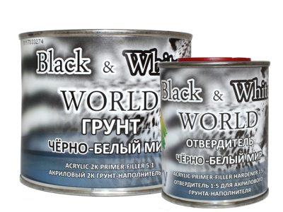 Н7 Грунт Black&White World HS 5+1 черный 3,5л + отвердитель 0,7л