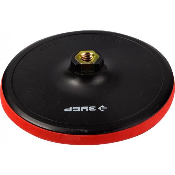 ЗУБР Тарелка опорная для углошлифовальной машинки «Мастер», под круг на липучке, М14х2.0, 150 мм