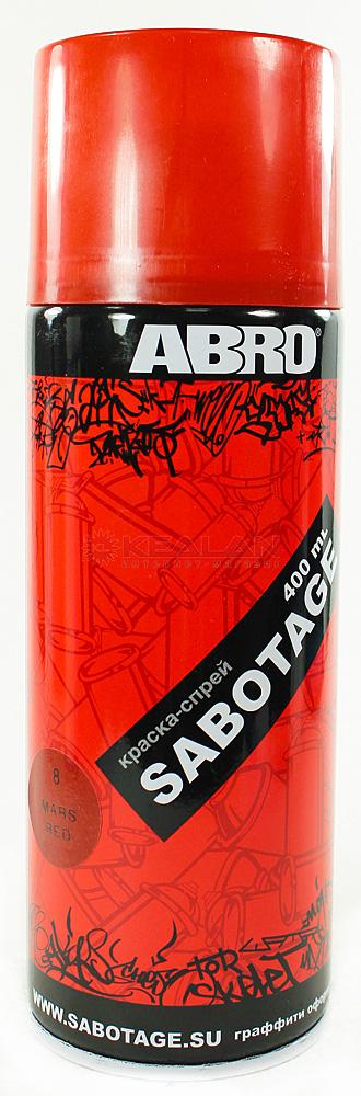 SABOTAGE Автоэмаль 8 Темно-красная, 0,4л