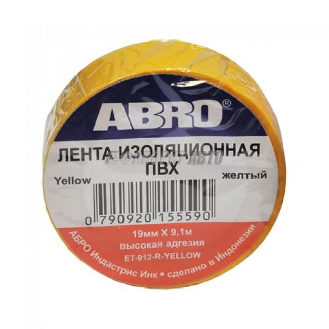 ABRO Изолента Желтая