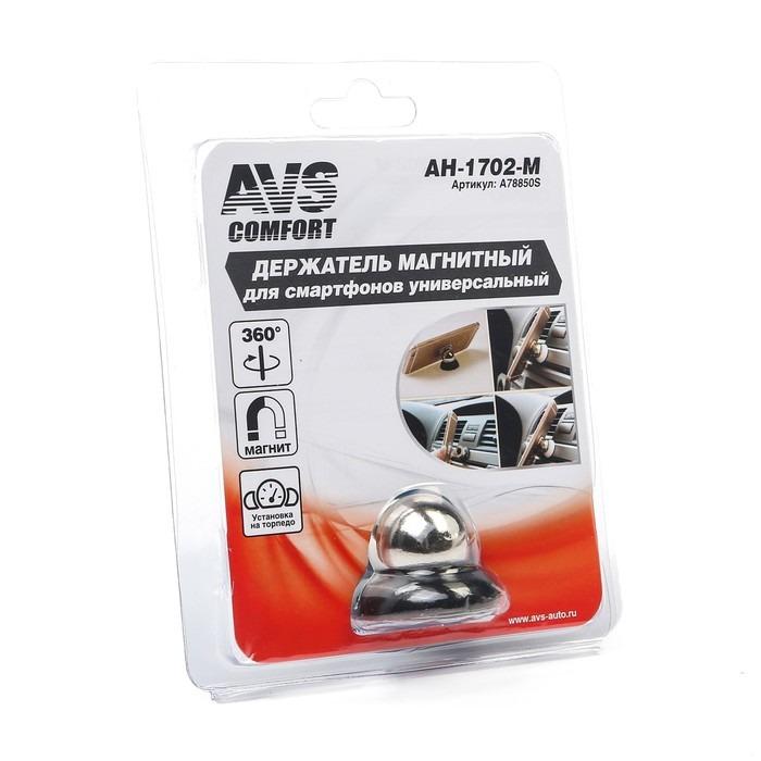 AVS Держатель для телефонов, КПК, GPS магнитный