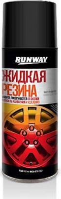 RUNWAY Многофункциональное покрытие «Жидкая резина» красное (аэрозоль), 0,45л