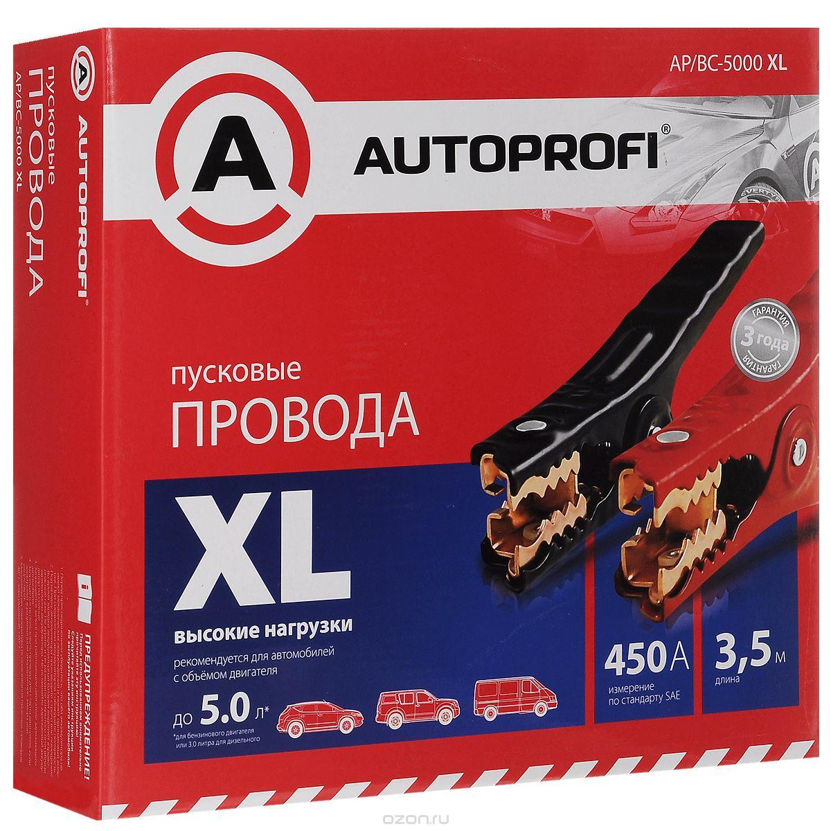 AUTOPROFI Провода пусковые, высокой нагрузки 450A 3,5м