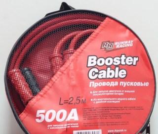 RUNWAY Провода пусковые в сумке, 500A 2,5м