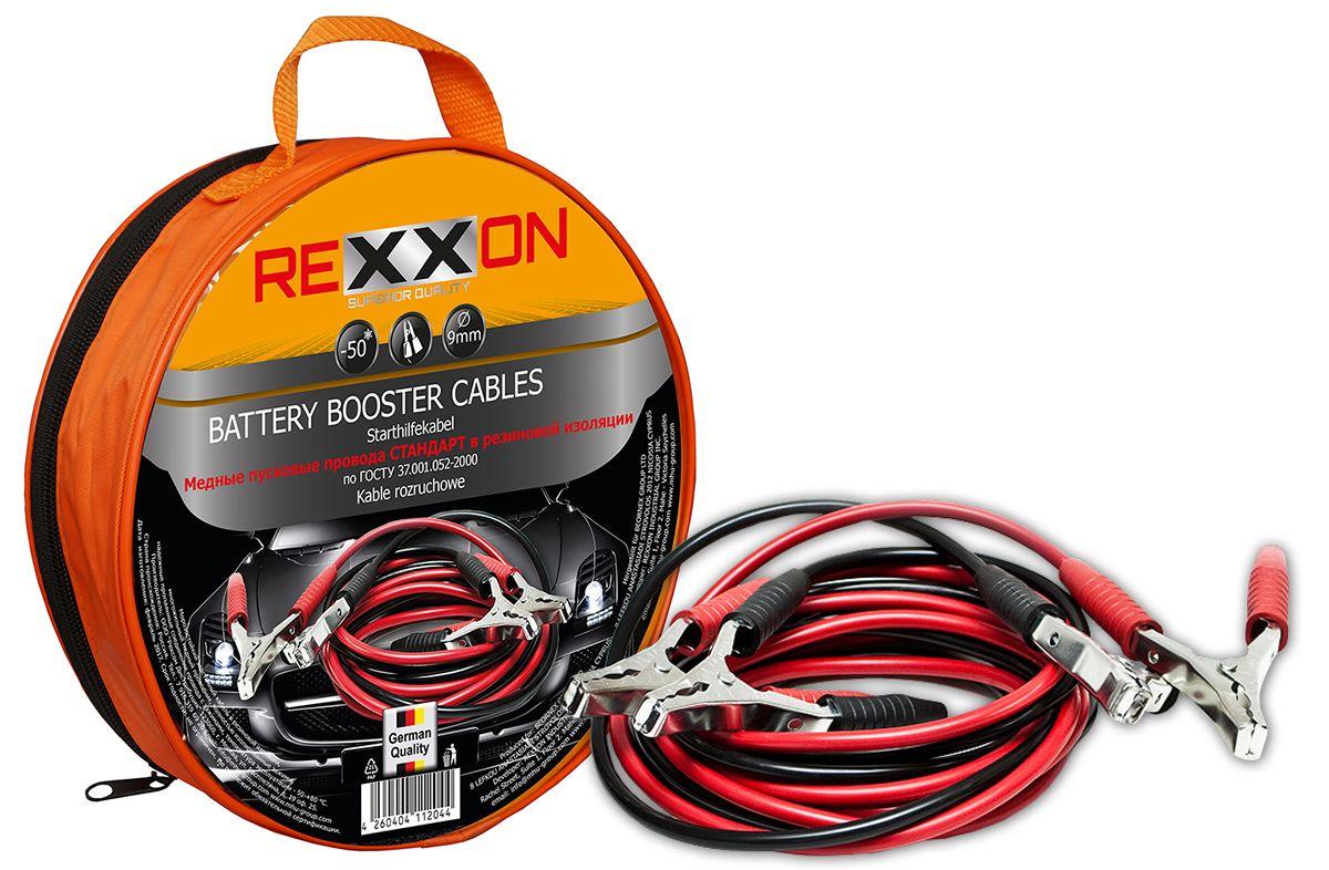REXXON Провода пусковые Стандарт в чехле на молнии 200А, 2м