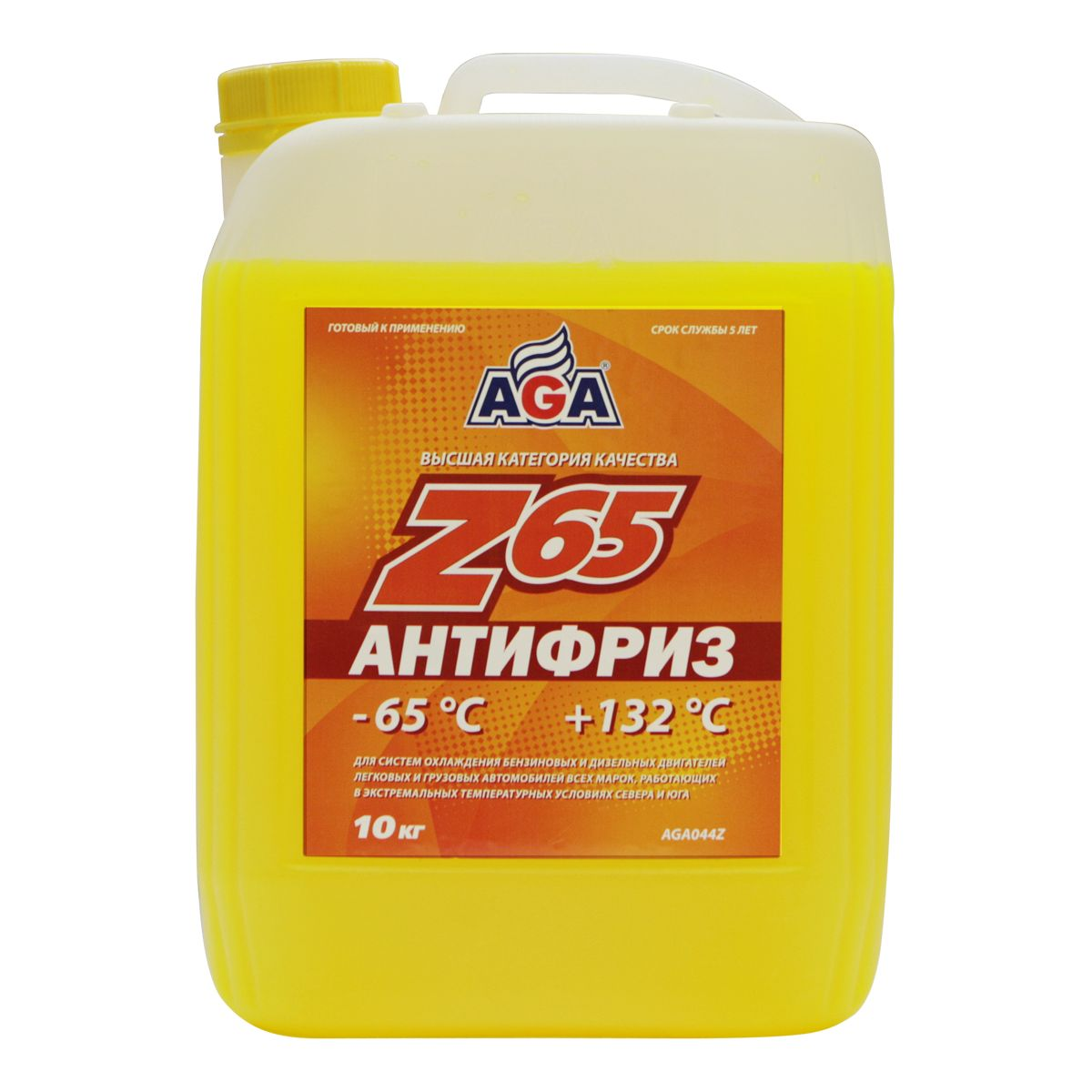 AGA Антифриз -65С желтый 10л