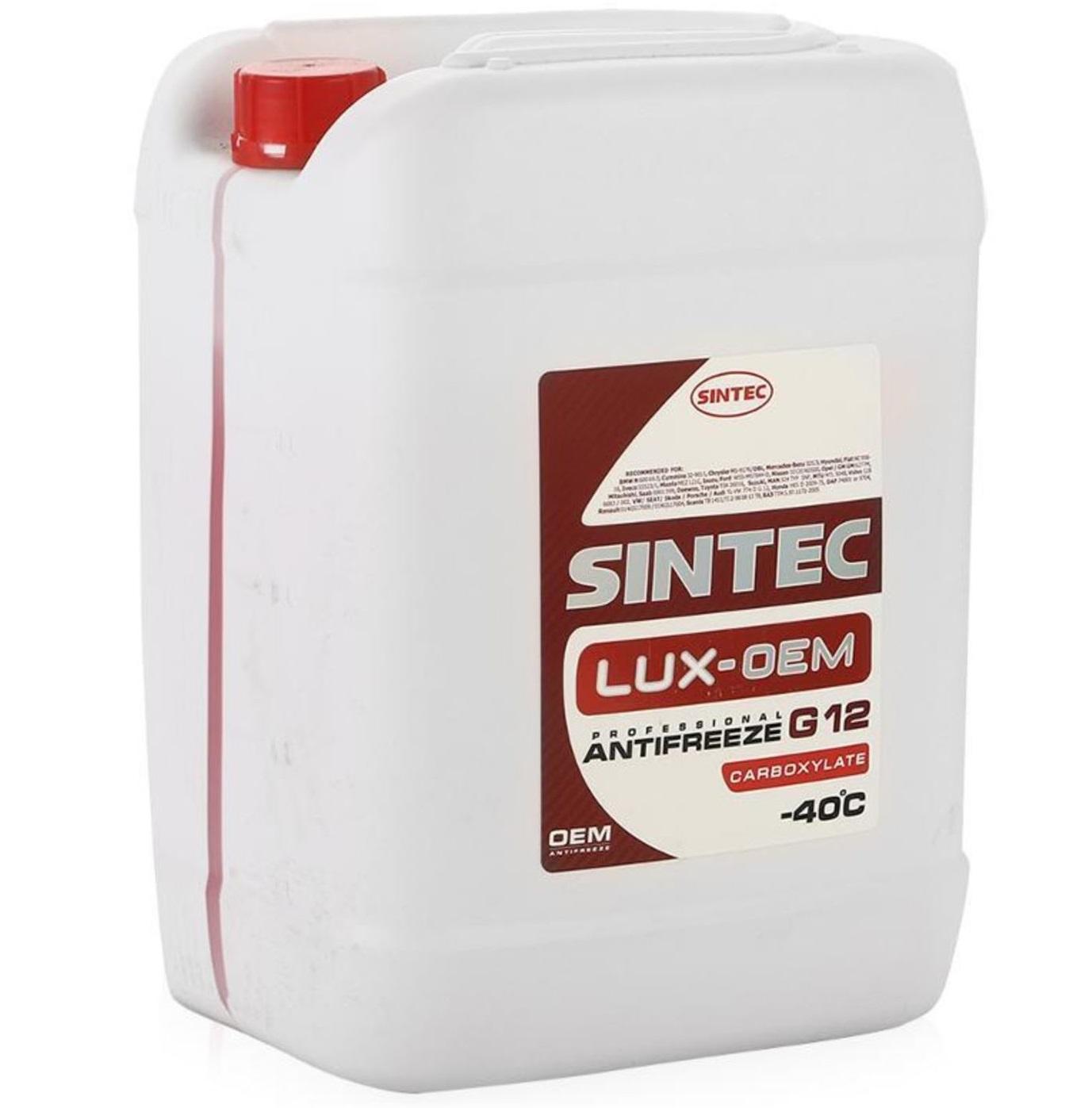 SINTEC Антифриз lux G12 красный 10л