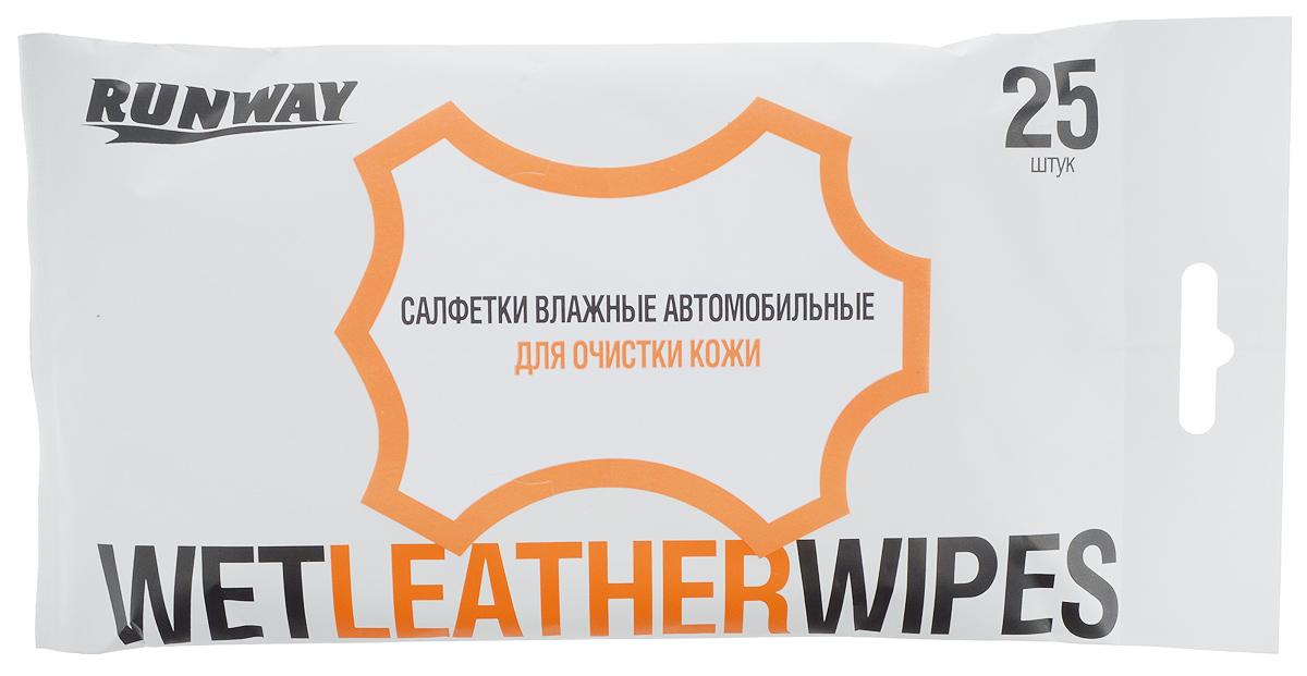 RUNWAY Влажные салфетки автомобильные для очистки кожи