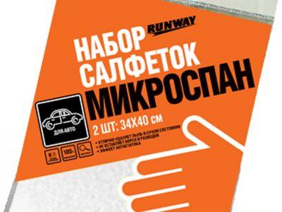 RUNWAY Набор салфеток Микроспан 34×40см, 2шт
