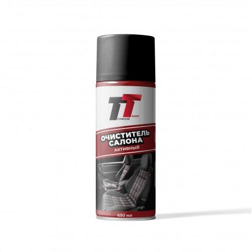 TT Очиститель салона активный, 0,65л
