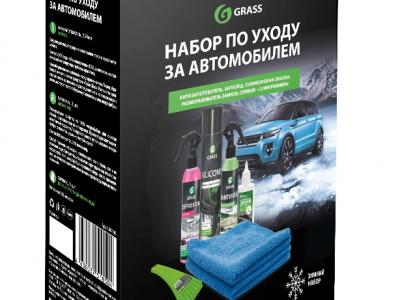 GRASS Набор по уходу за автомобилем «Зимний», 7 предметов