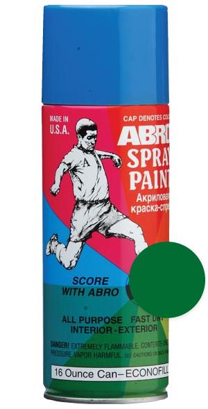 ABRO Автоэмаль Темно-зеленая, 0,4л