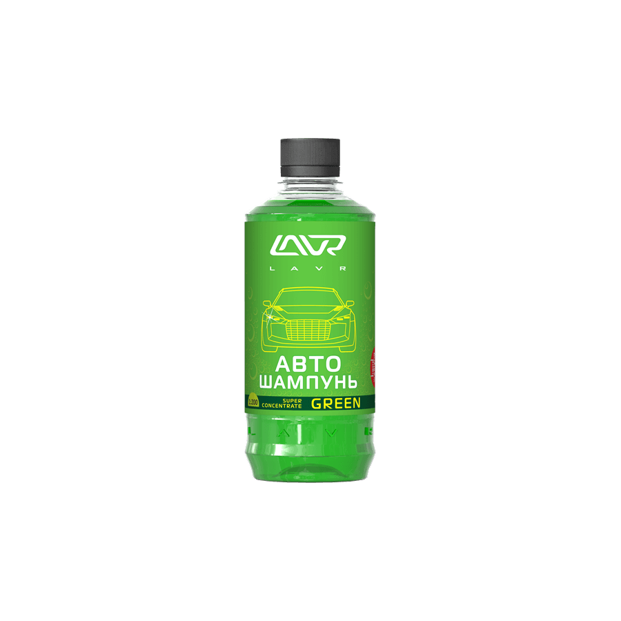 LAVR Автошампунь-суперконцентрат Green 1:120 — 1:320 Auto Shampoo Super Concentrate, 450 мл