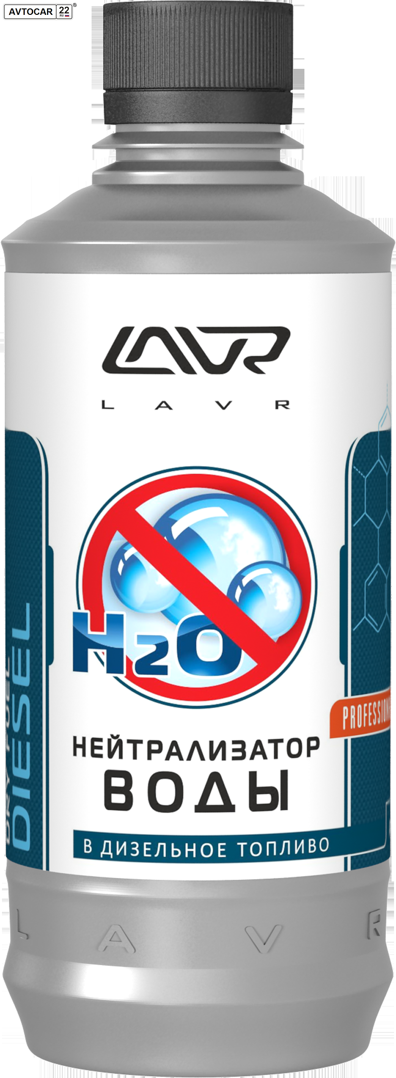 LAVR Нейтрализатор воды Dry Fuel дизель, 330 мл