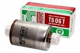 TS Фильтр топливный с отстойником 06-Т
