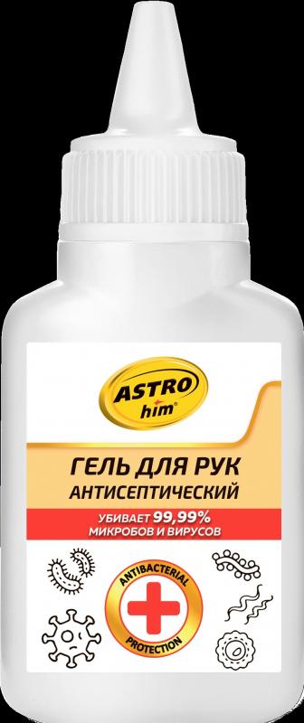 ASTROHIM Гель для рук антисептический, 40 мл