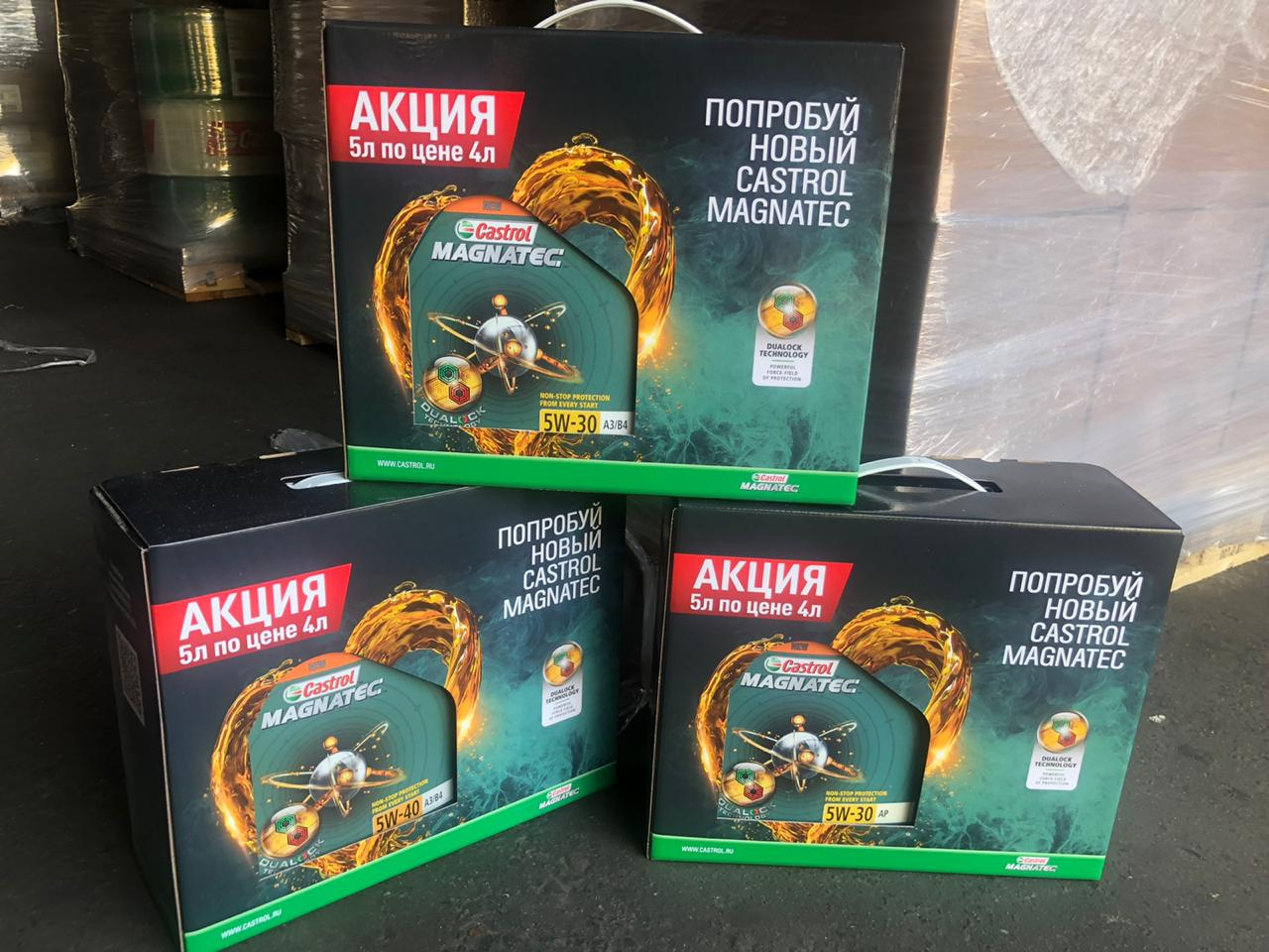CASTROL Моторное масло Magnatec SAE 5w30 4л + 1л Full-synthetic