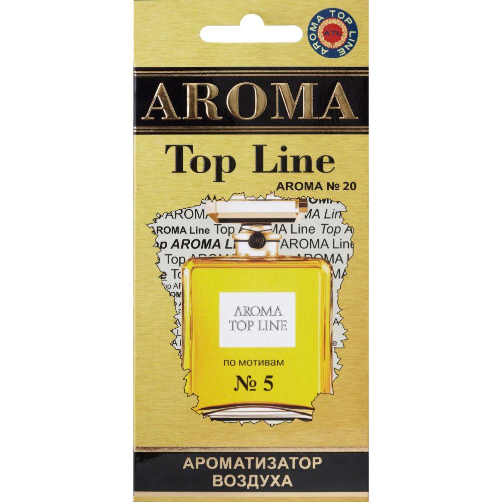 AROMA TOP LINE Ароматизатор по мотивам Chanel №5