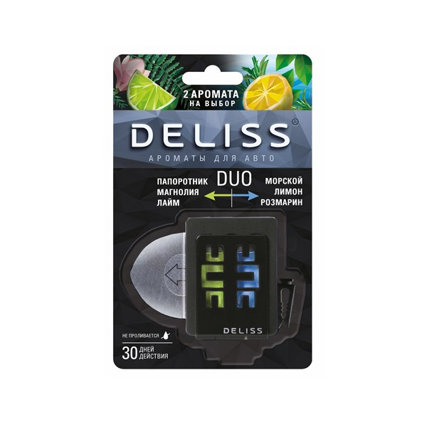 DELISS Ароматизатор мембранный DUO серии Comfort и Harmony (2 аромата)