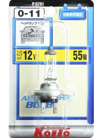 KOITO Лампа головного света H7 12V 55W Whitebeam (other brand) в блистере, 1 шт.