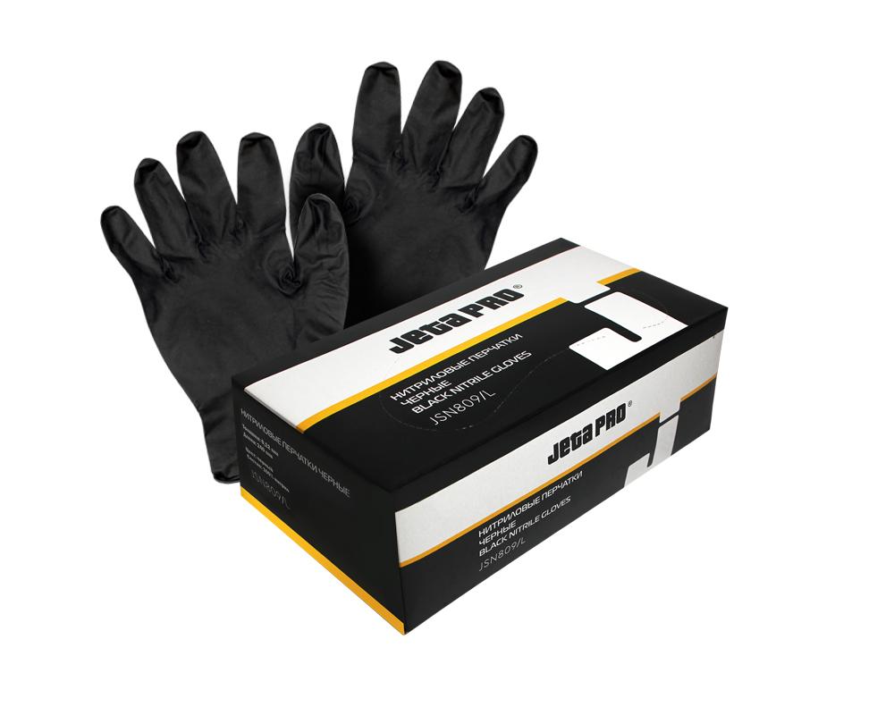 JETA PRO Перчатки нитриловые, черные, размер XL (пара)
