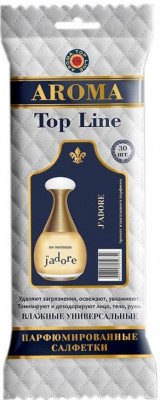 AROMA TOP LINE Влажные салфетки по мотивам Jadore Dior