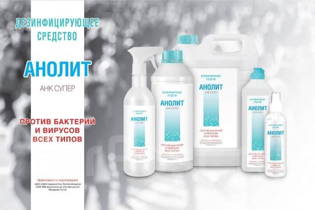 АНОЛИТ Средство дезинфицирующее АНК СУПЕР флакон, 1,5 л