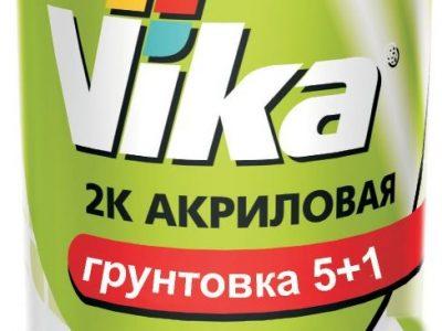 VIKA Грунтовка акриловая 5+1 HS черная 1,3л + отвердитель 0,21л