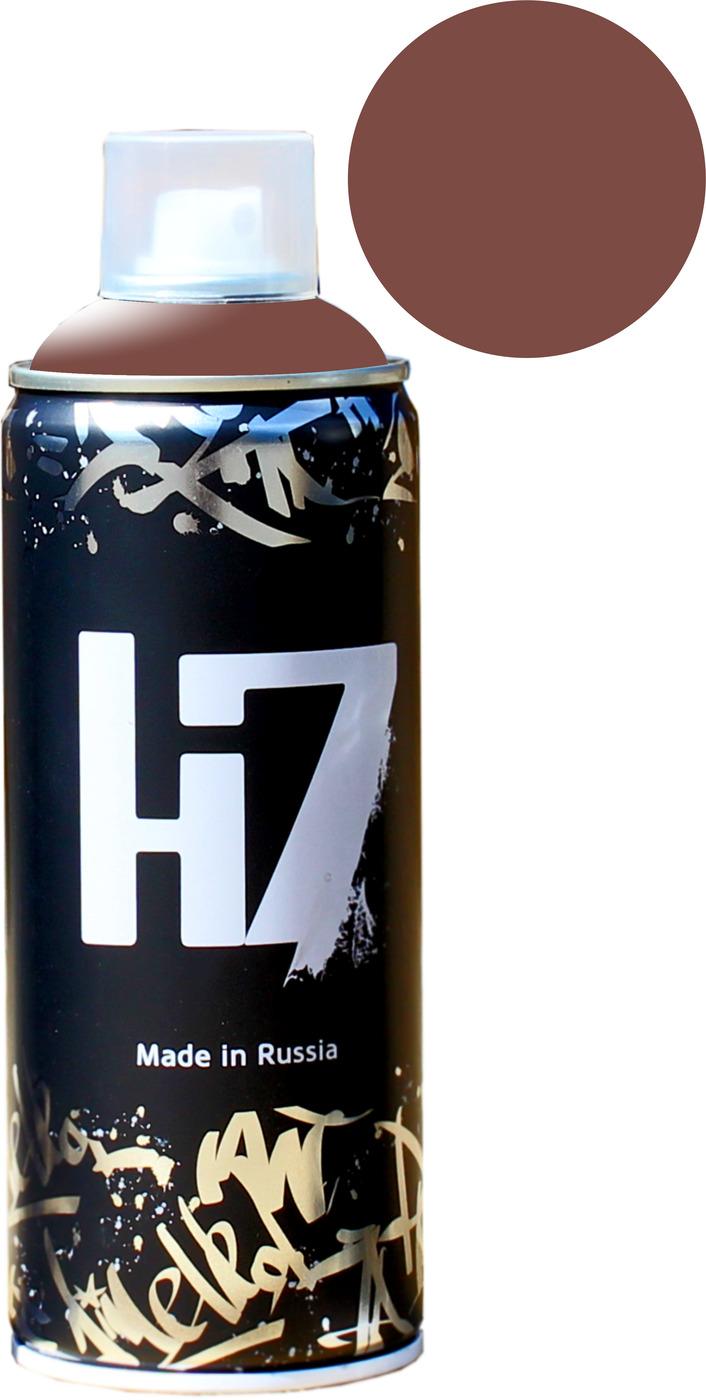 H7 Автоэмаль для граффити 8017 Шоколадно-коричневая, 0,52л