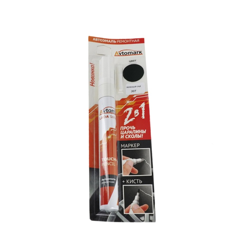 AVTOMARK Автоэмаль металлик кисть+маркер 487 Лагуна, 10мл