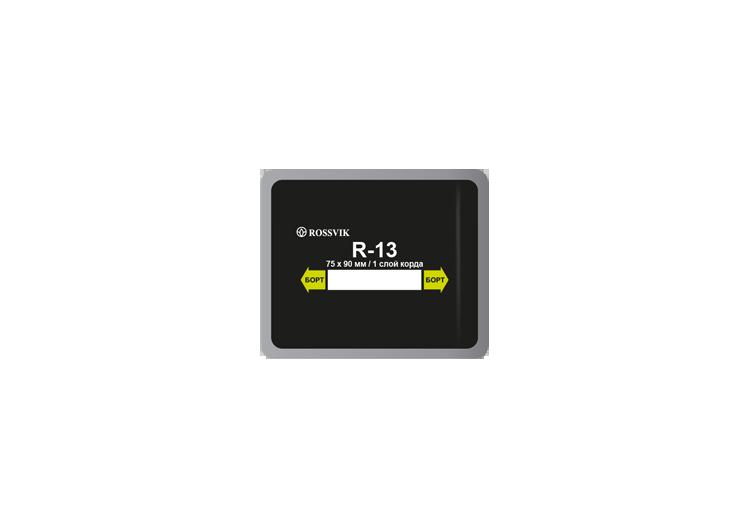 ROSSVIK Пластырь кордовый радиальный R-13, 75мм х 90мм