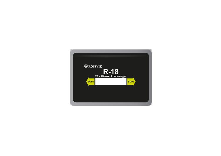 ROSSVIK Пластырь кордовый радиальный R-18 2-х слойный, 75мм х 110мм