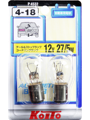 KOITO Лампа дополнительного освещения 12V 27/5W в блистере 2 шт.