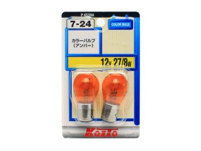 KOITO Лампа дополнительного освещения 12V 27/8W в блистере, 2 шт.