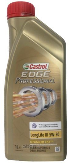 CASTROL Моторное масло Edge Professional LongLife III VOLKSWAGEN SAE 5w30 1л Full-synthetic