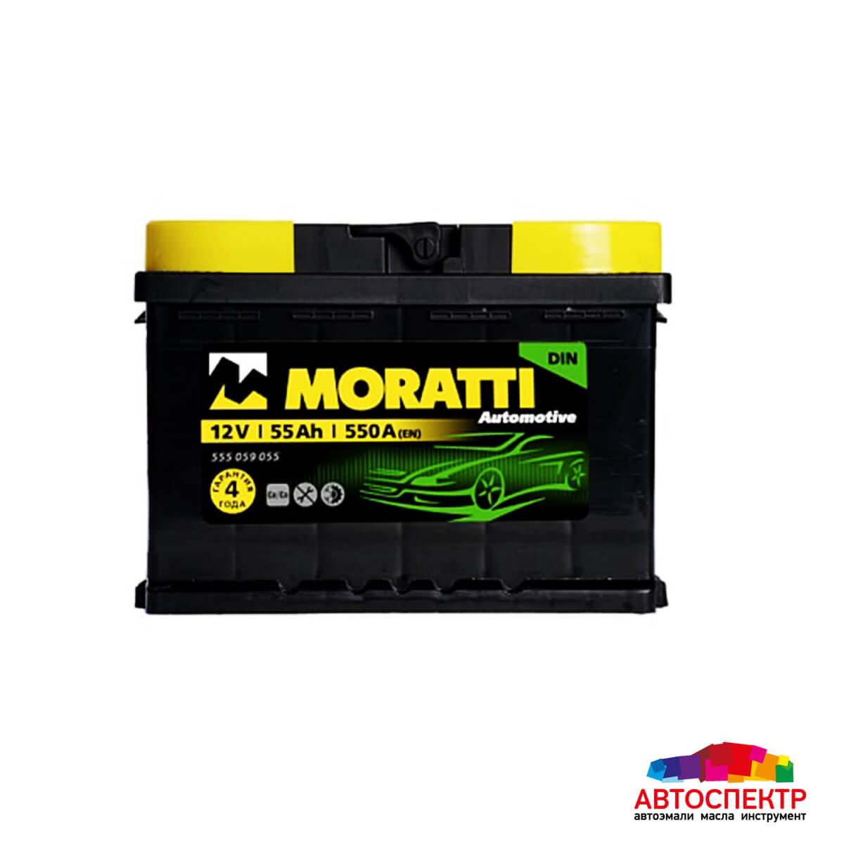MORATTI Аккумуляторная батарея автомобильная  55 A/h обратная полярность