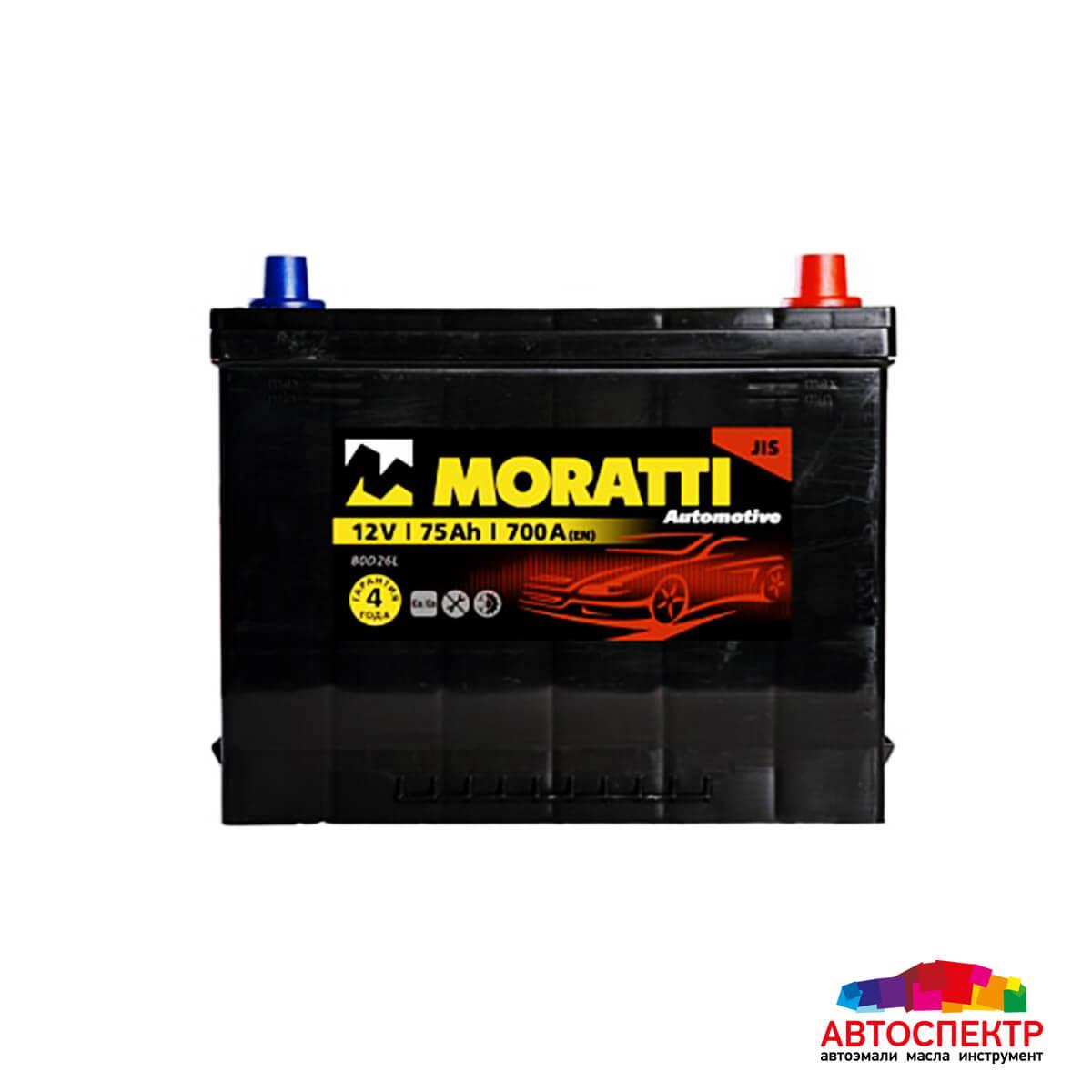 MORATTI Аккумуляторная батарея автомобильная  75 A/h прямая полярность Asia