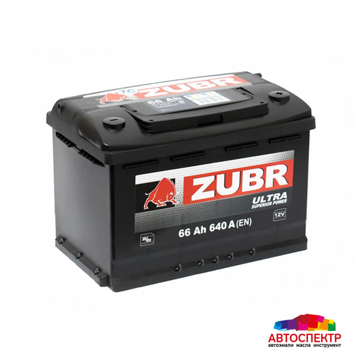 ZUBR Аккумуляторная батарея автомобильная Ultra  66 A/h обратная полярность