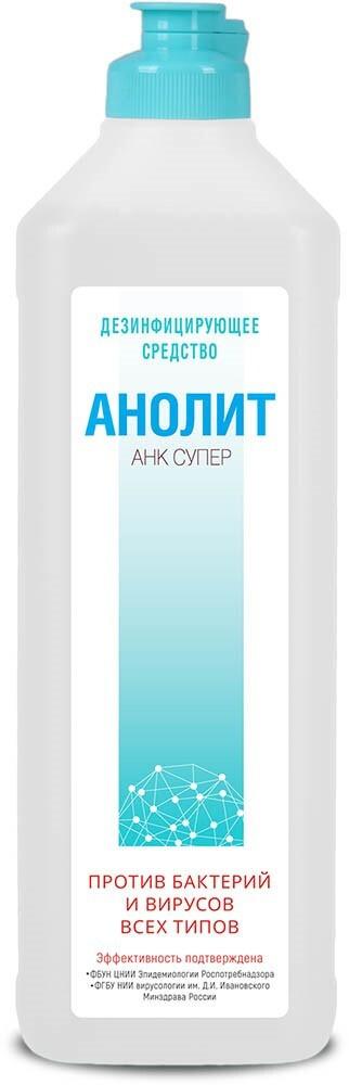 АНОЛИТ Средство дезинфицирующее АНК СУПЕР флакон, 0,5 л