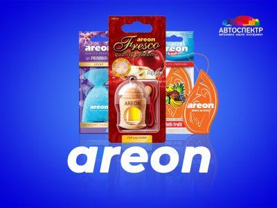 Новые ароматизаторы AREON уже в магазинах Автоспектр!