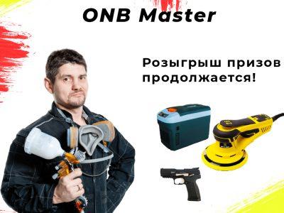 Завершение тура Олега Несетерова по России