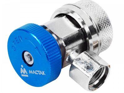 МАСТАК Муфта быстросъемная с вентилем, низкого давления, фреон R134a