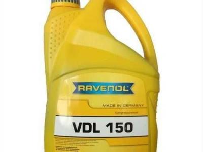 RAVENOL Компрессорное масло VDL 150 5л Mineral oil