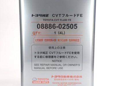 TOYOTA Трансмиссионное масло CVT Fluid FE 4л Full-synthetic