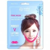 ASIA KISS Маска V-Lifting Premium PINK MASK корректирующая маска