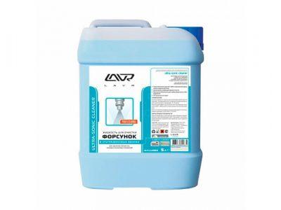 LAVR Жидкость для промывки форсунок в ультразвуковых ваннах, 5л