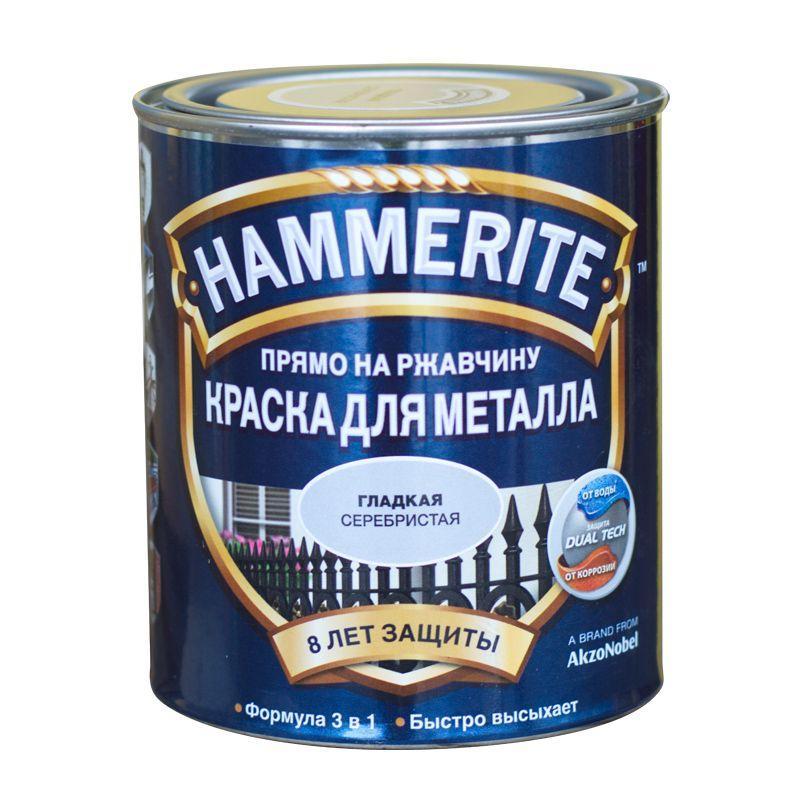 HAMMERITE Краска гладкая серебро, 2,5л